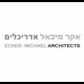 אקר מיכאל אדריכלים