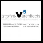 V5 אדריכלים